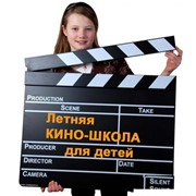 Реализация кинофильмов фото