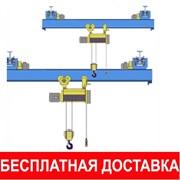 Кран мостовой опорный, подвесной г/п до 50т фото