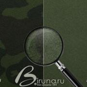 Ткань Biruna 6923 R/Z
