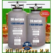 Автоклав для консервирования на 30 литров фото