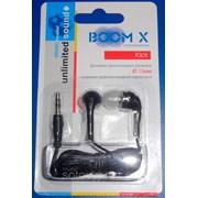 Наушники BoomX Kick фото