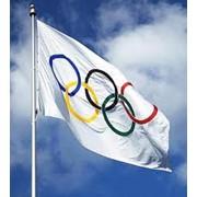 Флаг спортивный фото