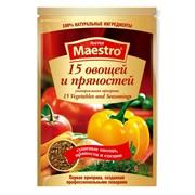 """Универсальная приправа """"15 овощей и пряностей"""" фото"""