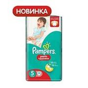 Трусики Pampers 5 (12-17 кг) 48 шт фото