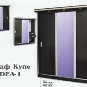 Шкафы-купе IDEA-1 фото