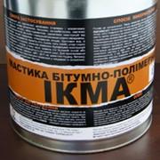 Мастика битумно-полимерная IKMA фото