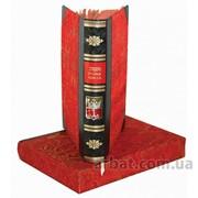 Книга 0302002035 кожа фото