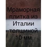 Реализация мрамора по умеренным ценам от 35 дол.СШ фото