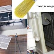 Техническое обслуживание систем кондиционирования и вентиляции воздуха фото