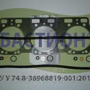 Ремкомплект для ремонта головки ЯМЗ-236 (236-1003100) (с/о) фото
