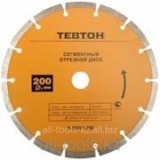 Круг отрезной алмазный Тевтон универсальный, сегментный, для УШМ, 200х7х22,2мм Код: 8-36701-200 фото
