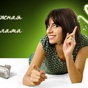 Внутренняя реклама фото