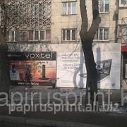 Оформление магазина Sulpak фото