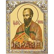 Храм Покрова Богородицы Павел, святой апостол, икона на сусальном золоте в серебряном окладе с позолотой Высота иконы 12 см Арочный оклад фото