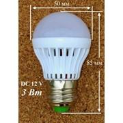 Светодиодная лампочка 12 Вольт 3 Ватт. Е-27 патрон фото