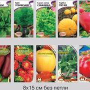 Пакеты для семян на заказ по доступным ценам фото