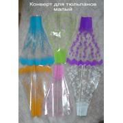 Конверты для тюльпанов. Рукава для цветов. фото