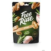 Жареный арахис с розмарином и чесноком Free Ride 50г дой-пак фото