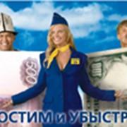 Переводы «Юнистрим» фото