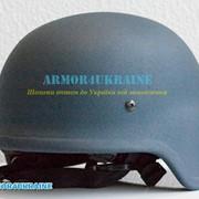 Каска шлем кевлар Шуберт M826 в НАЛИЧИИ класс 3А НАТО фото