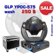 Световой прибор полного вращения GLP YPOC 575 Wash фото