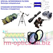 Изготовление интерференционных фильтров марки УИФ3.3340 фото