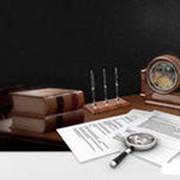 Услуга адвоката, поверенного в области патентного права фото