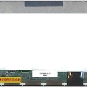 Матрица для ноутбука LTN154AT11, Диагональ 15.4, 1280x800 (WXGA), Samsung, Глянцевая, Светодиодная (LED) фото