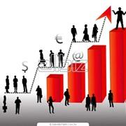 Аналитика и торговые сигналы фото