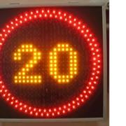 Знак «ограничение максимальной скорости» (3.24.1) фото
