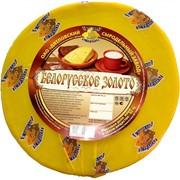Сыр Белорусское золото 45% жирности фото