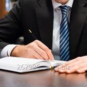 Предоставление консультаций по вопросам подготовки к налоговой проверке фото
