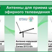 "Т2 - цифровое эфирное телевидение ""OTAU TV"" фото"