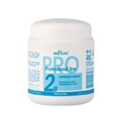 Ревивор-лецитин бальзам для сухих поврежденных волос, линия Professional line фото