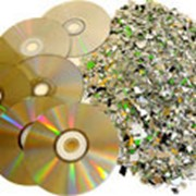 Уничтожение контрафактной продукции в виде дисков формата DVD и CD, USB ключей. фото