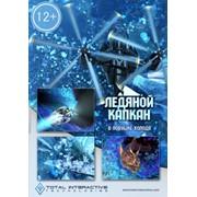 3Д стерео фильмы Ледяной капкан - Ice Trap фото