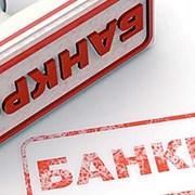Банкротство, ликвидация через банкротство ООО, ИП фото