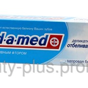 Blend-a-med Зубная паста Анти-Кариес Healthy White, 100 мл фото