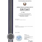 Патент на промышленный образец №304 от 16-07-1997 фото