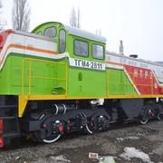 Станції розпорядчі РСДТ-2БК 441.11.89 фото