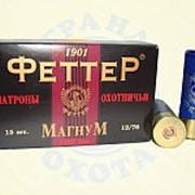 Патр.(12х76)-7 Магнум (44г)(ФЕТТЕРЪ) фото