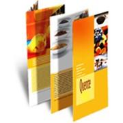 Печать офсетная: буклеты, брошюры, флаера, плакаты. Имиджевый буклет. фото