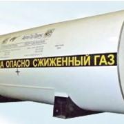 Резервуар для хранения жидкой двуокиси углерода РДХ 5,0-2,0, РДХ 10,0-2,0, РДХ 12,5-2,0 фото