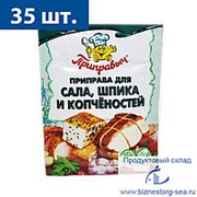 """""""Приправыч"""" Для сала, шпика, копченостей 15 гр. х 35 шт. фото"""