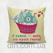 Подушка декоративная с принтом Кораблик фото