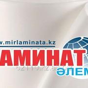 Подложка Мир Ламината 3мм фото