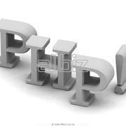 Обслуживание приложений, Разработка программного обеспечения, SAAS, B2B, B2C сервисов, CRM-систем. фото