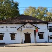 "Рестораны ""Acasa la Mama"" фото"