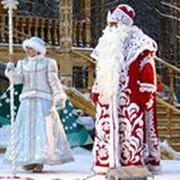 Услуги Дед Мороза в офис фото