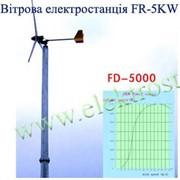 Ветровая электростанция FR-5KW фото